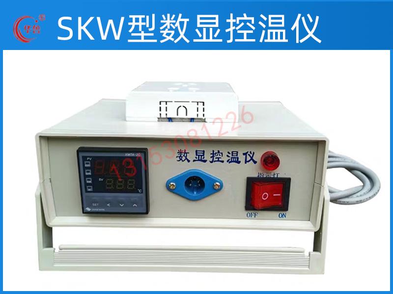 SKW型数显控温仪 山东华鲁电热仪器有限公司